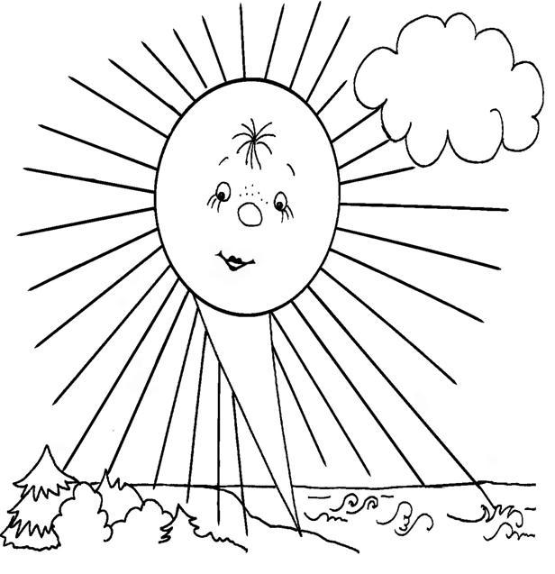 был солнечный день рисунок карандашом радиостанций витебск